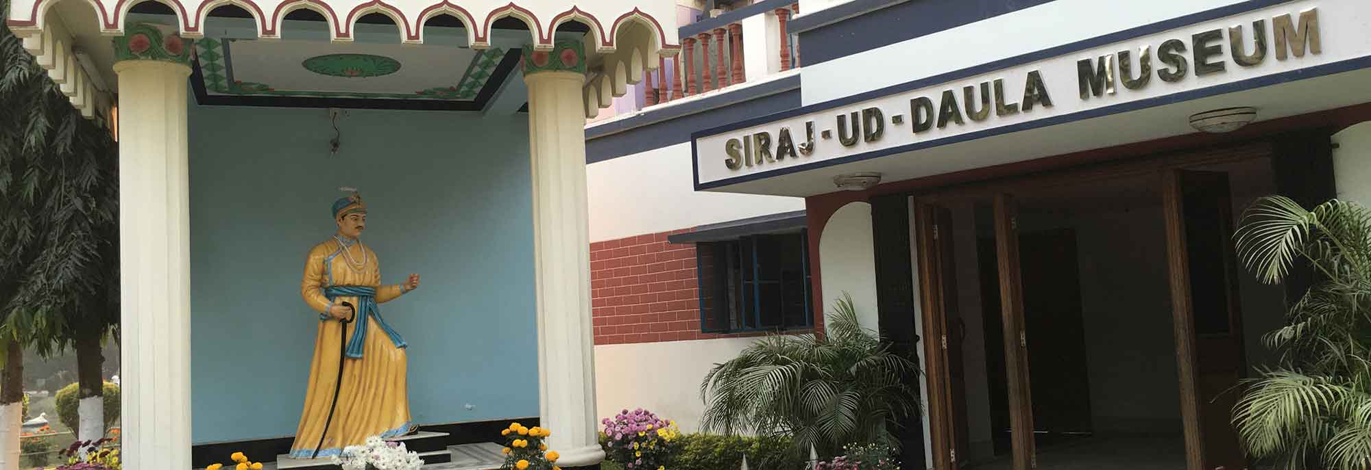 Siraj Ud Daula Museum